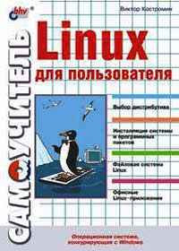Free /multimedia/books_covers/1000017159.jpg