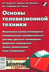 Рождение метрополии. Москва 1930-1955