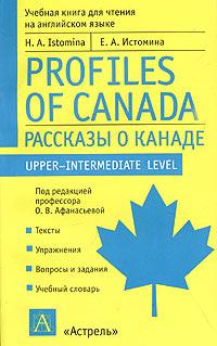 Обложка книги Рассказы о Канаде / Profiles of Canada