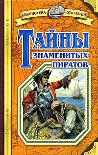 Free /multimedia/books_covers/1000261236.jpg