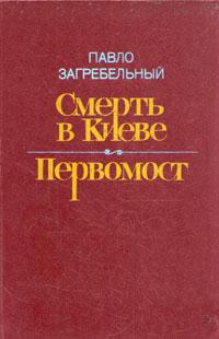 Free /multimedia/books_covers/1000291738.jpg