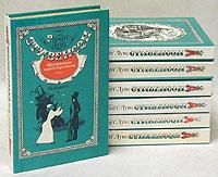 Роберт Луис Стивенсон. Комплект из пяти книг + две дополнительных