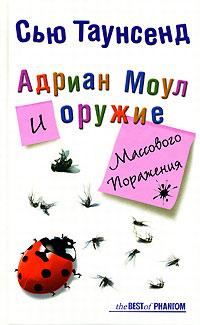 Free /multimedia/books_covers/1000393394.jpg