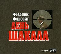 ������� ���� ������ ���������� MP3 ��������� �������� �������