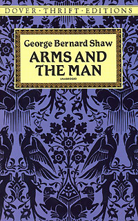 Обложка книги Arms And the Man
