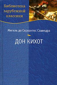 Free /multimedia/books_covers/1000505214.jpg