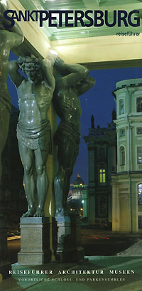 Sankt Petersburg. Reisefuhrer