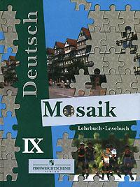 Обложка книги Mosaik / Мозаика. 9 класс. Книга для чтения