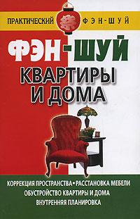 Free /multimedia/books_covers/1000552182.jpg