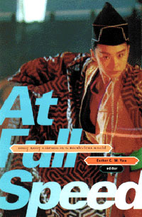Обложка книги At Full Speed: Hong Kong Cinema in a Borderless World
