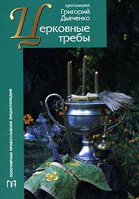 Free /multimedia/books_covers/1000627195.jpg