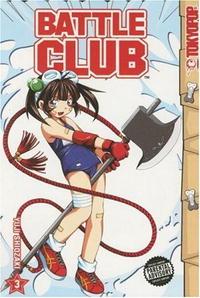 Обложка книги Battle Club 3 (Battle Club)