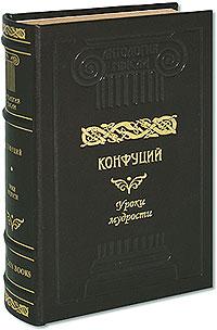 Обложка книги Уроки мудрости (подарочное издание)