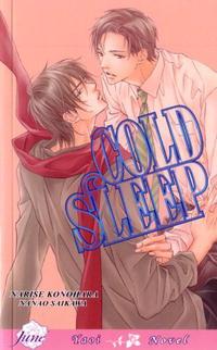 Обложка книги Cold Sleep (Yaoi)
