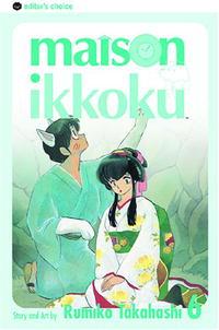 Обложка книги Maison Ikkoku, Vol. 6
