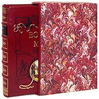 Скачать Война и мир эксклюзивное издание бесплатно Л. Н. Толстой