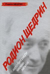Free /multimedia/books_covers/1000926125.jpg