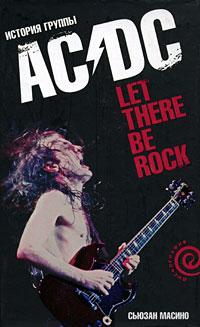 Скачать Let There Be Rock. История группы ACDC бесплатно Сьюзан Масино