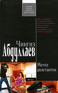 Free /multimedia/books_covers/1001092619.jpg