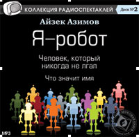 Free /multimedia/books_covers/1001235066.jpg