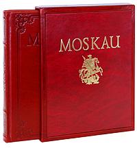 Скачать Moskau (эксклюзивное подарочное издание) книга Стильно оформленный подарочный альбом