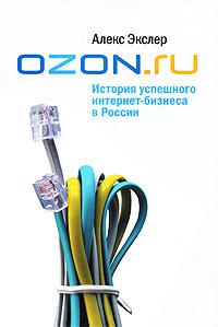 ������� ����� ������ load OZONru ������� ��������� ��������-������� � ����� ������