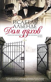 http://www.ozon.ru/multimedia/books_covers/1001608034.jpg