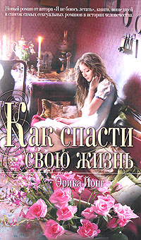 http://www.ozon.ru/multimedia/books_covers/1001720206.jpg