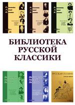 Скачать Вторая книга отражений бесплатно Анненский И. Ф.