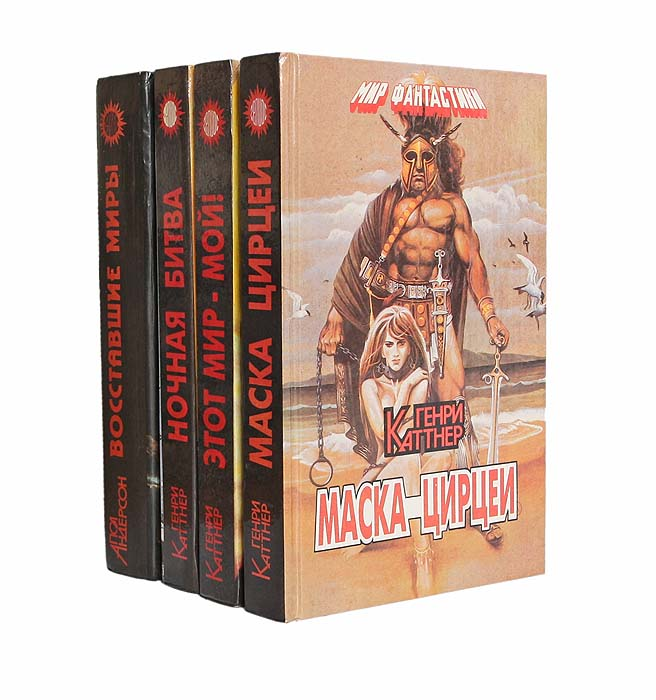 Обложка книги Маска Цирцеи