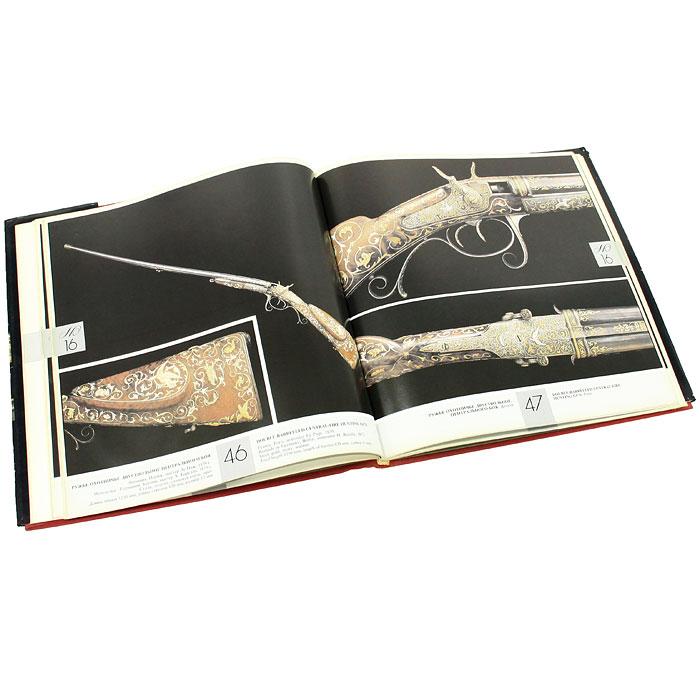 Источник: Старинное оружие. Из собрания Государственного Исторического музея / Ancient Weapons: From the Collection of the State History Museum