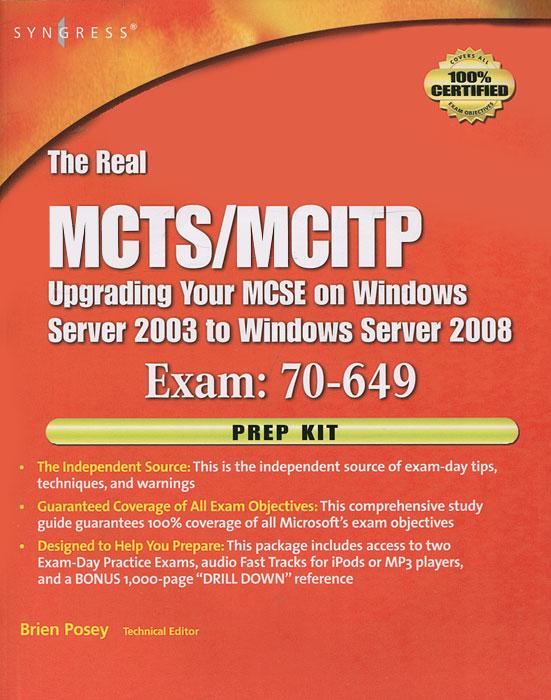 Источник: The Real MCTS/MCITP: Upgrading Your MCSE on Windows Server 2003 to Windows Server 2008: Exam 70-649: Prep Kit (+ CD-ROM)