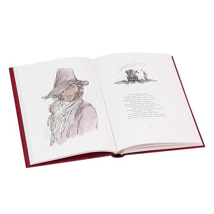 Источник: Пушкин Александр, Александр Пушкин. Любовная лирика (подарочное издание)