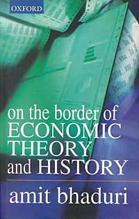 Источник: Amit Bhaduri, On the Border of Economic Theory and History
