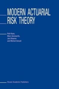 Источник: Rob Kaas, Modern Actuarial Risk Theory