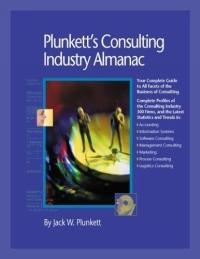 Источник: Jack W. Plunkett, Plunkett's Consulting Industry Almanac 2005: The Only Complete Guide to the Prestigious Consulting Industry And Its Leading Firms (Plunkett's Consulting Industry Almanac)