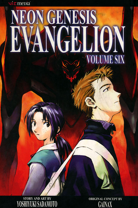 Источник: Yoshiyuki Sadamoto, Neon Genesis Evangelion, Vol. 6