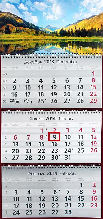 Источник: Календарь 2013-2014 (на спирали). Осенний пейзаж