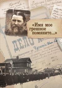 Источник: Паламодов С.Ю.,