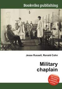 Источник: Jesse Russel, Military chaplain