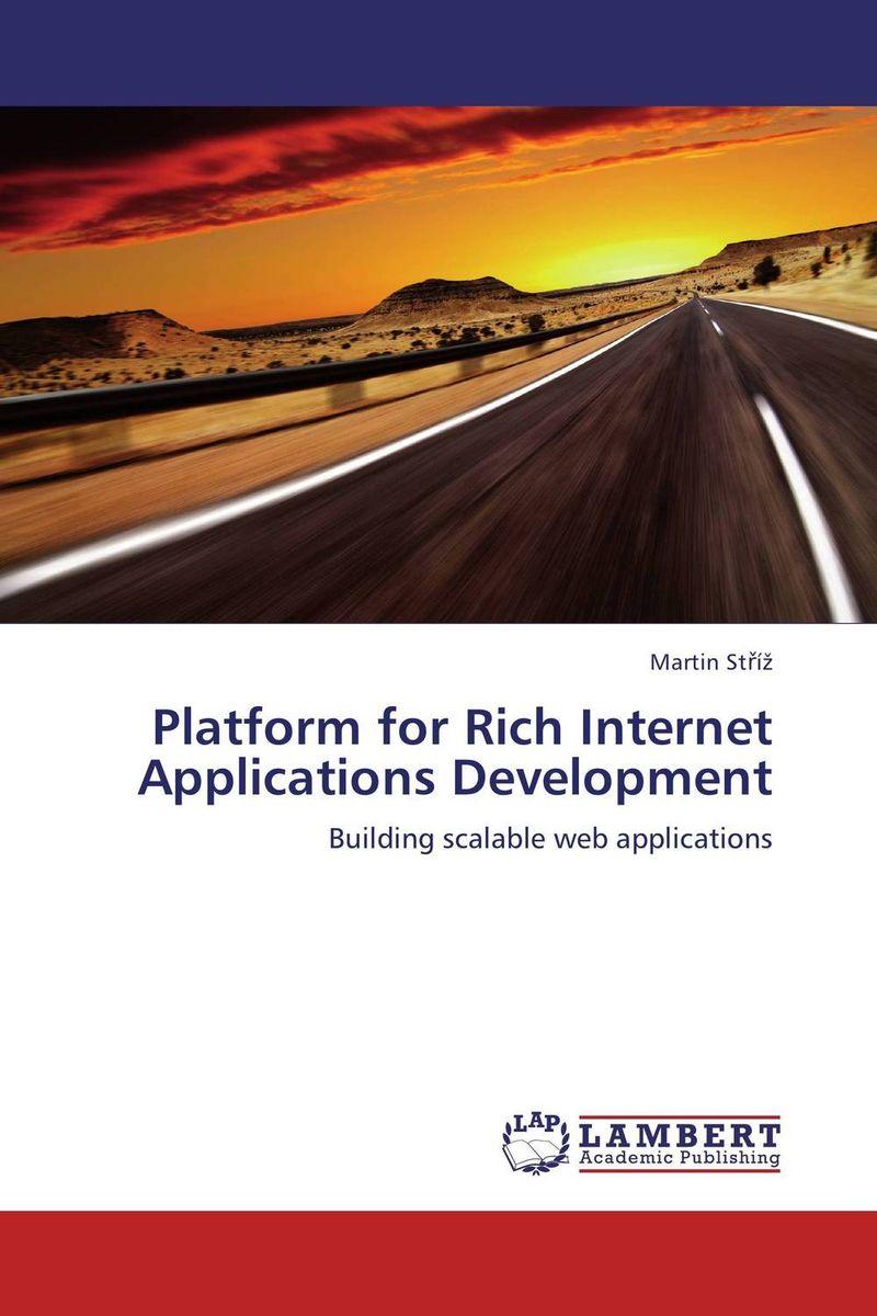 Источник: Martin Striz, Platform for Rich Internet Applications Development