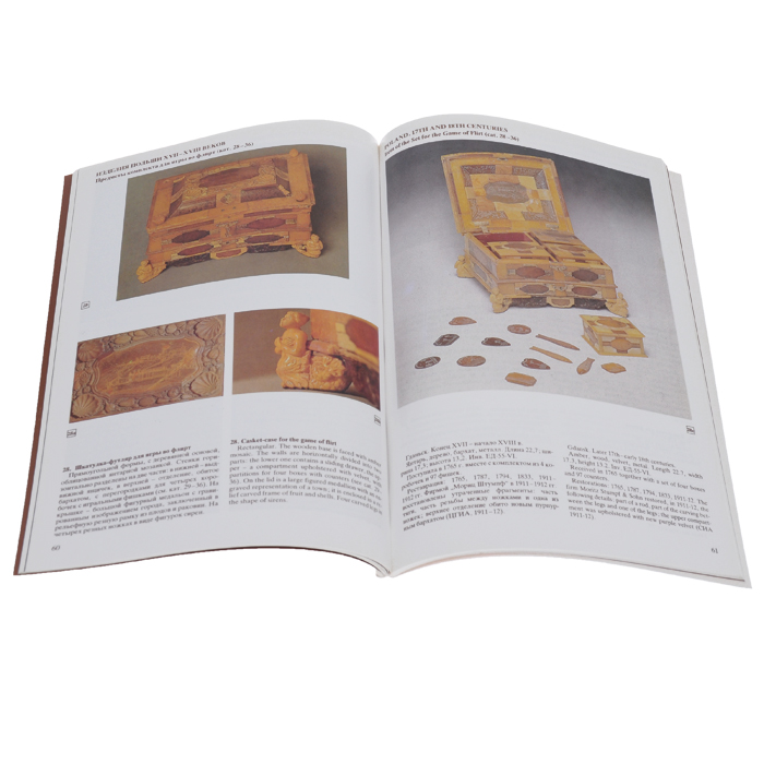 Источник: Григорович Н. С., Художественный янтарь XVII - начала ХХ века. Каталог / Objets D'art in Amber 17 th-Early 20th Centuries: Catalogue