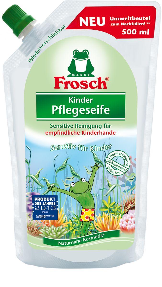 Жидкое детское мыло для рук Frosch, ухаживающее, сменная упаковка, 500 мл