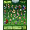 Знаток Обучающий плакат Веселый оркестр - изображение