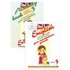 Знаток Обучающая игра Курс английского языка для маленьких детей Часть 3 для говорящей ручки - изображение