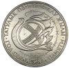 Монета номиналом 20 тенге