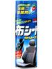 Очиститель интерьера Soft99 Fabric Cleaner пенный, 420 мл - изображение