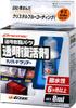 Нано-покрытие для прозрачного пластика Soft 99