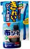 Очиститель интерьера Soft99 Fabric Cleaner Spray, 400 мл - изображение