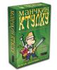 Hobby World Настольная игра Манчкин Ктулху (2-е издание) - изображение